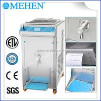 CE/ETL standard Batch Ice Cream Pasteurization