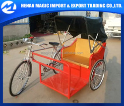 Singapore hot selling trishaw tricycle rickshaw for sale