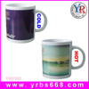 2016 New product promotional gift custom magic coffee mug