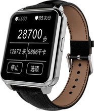 2015 Factory Wholesale Fashion Bluetooth Smart Watch Smart Fitness Watch With Pedometer Sleep Monitor ( F2 )