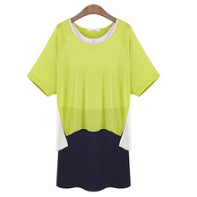 Spring summer women's fashion Slim round neck short-sleeved dress two-piece dress bottoming 2012 Casual Dress