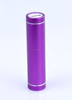 li-polymer battery power bank// cell phone Charger 2600mah for all cell phone Color can be customized