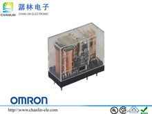 G2R-1 DC24V Best seller OMRON General Purpose Power Relay 24v