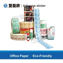 self adhesive high glossy cast coated paper for label sticker/custom print coated label