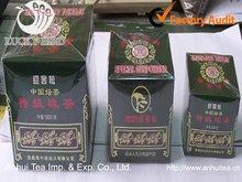China green tea 9367 Chun Mee in 100g box