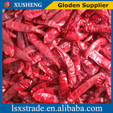 Dry Red Chilly Pepper Price(H)