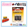 super price c size dry battery