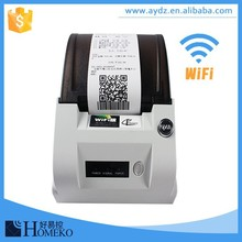 Wenzhou food delivery order print wifi portable 58mm thermal receipt printer