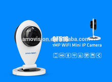QF516 cheapest ip camera cell phone controlled remote ip camera baby monitor ip camera