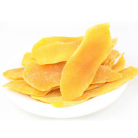 cebu dried mango sliced in China