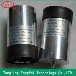 original and safe design aluminum shell china supplier DC filter capacitors dc-link capacitor filtered power supply capacitor