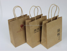 Custom high quality recyclable twist handle printed shopping brown craft kraft paper bag