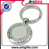 Zinc alloy metal custom engraved stainless steel keychain