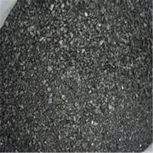 high absorb carburetant,Carbon Additive Product Type Graphitized petroleum coke