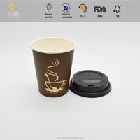 technical paper souffle cups