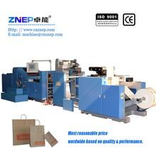 ZD-F190 Popular Square Bottom Shopping Paper Bag Making Machine