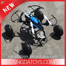 New Arriving!Crazy Price! JXD503 3 In 1 2.4GHz 6-Axis waterproof quadcopter mariner RC Drone Landing,Flying,Climbing