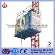 2014 Cheap Price Double Cabins Low Speed Passenger and Materials Hoist(SC200/200)
