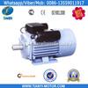 Superior-quality 220 Volt AC Electric Motor