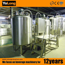 high quality 100l ny brew supply for sale