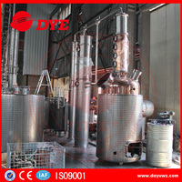 2015 NEW stainless steel alcohol distillers grain for wine making