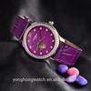 SINOBI Genunie leather & stainless steel wrist watch,lady luxury automatic quartz watch