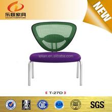 2015 yeni güzel örgü sandalye ofis koltuğu kullanılan oturma odası sandalye mobilya