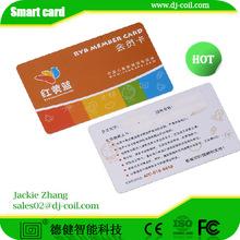 Prepaid&recharge rfid ic smart card