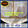 High Quality Nylon Mesh Filter Bags( filtration for aquarium, fish tank, and pond filters)