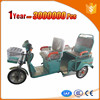 Professional three wheel motorcycle taxi with high quality