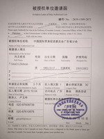visa invitation letter for canada business men to china paypal payment accept