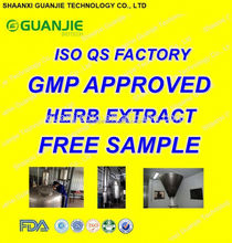 GMP factory provide vanilla extract with free sample