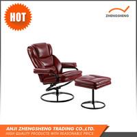 Quality-Assured Super Soft Rocker Recliner Chair
