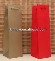 High quality Custom wine bag paper gift bag wholesale in China