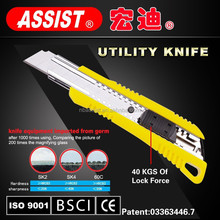 ASSIST multi-purpose sliding knife pocket cutter office tool
