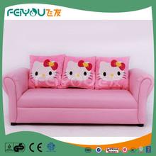 Muebles de la sala 2015 fabricante profesional de cuero venta de la fábrica de China FEIYOU