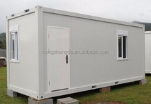 low cost chinese prefabricated shipping movable container house/ hotel /office/ store/ Container collective apartment