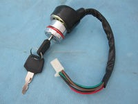 Ignition Key Switch for Hensim 50-70ATV