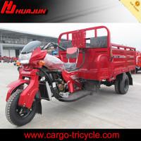 HUJU 250cc china 5 wheel gasoline motor cargo tricycle for sale