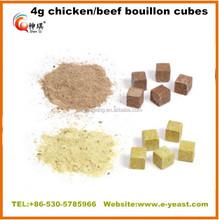 4g Halal bouillon cube chicken/beef flavor OEM Bouillon cube, chicken halal cube