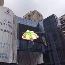LED Display Screen, Outdoor (P10, P8), Full Color biggest led screen