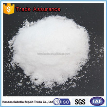 Supply: Polyacrylamide 9003-05-8 PAM