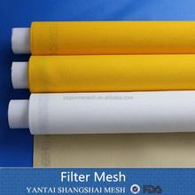 High quality!FDA Approval 25micron-1000micron Nylon mesh net filter