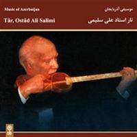 Tar , Ostad Ali Salimi