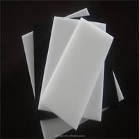 UHMWPE sheet/anti-uv polyethylene plate/good quality uhmw-pe sheet