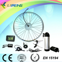 Economical !36V 350W front wheel hub brushless motor engine /BLDC Electric bike conversion kits