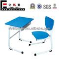 Crianças de mesa e cadeiras, o jardim de infância de mesa e cadeira