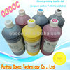 2015 New DTG Textile Ink for Epson 4880, R1800, 1900, 7880,9880 Digital Textile Printing