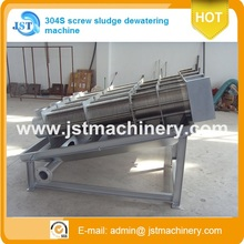Stainless steel Volute press sludge dewatering equipment made in China