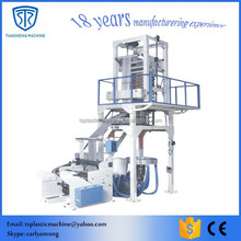 Made in China high speed film blowing machine